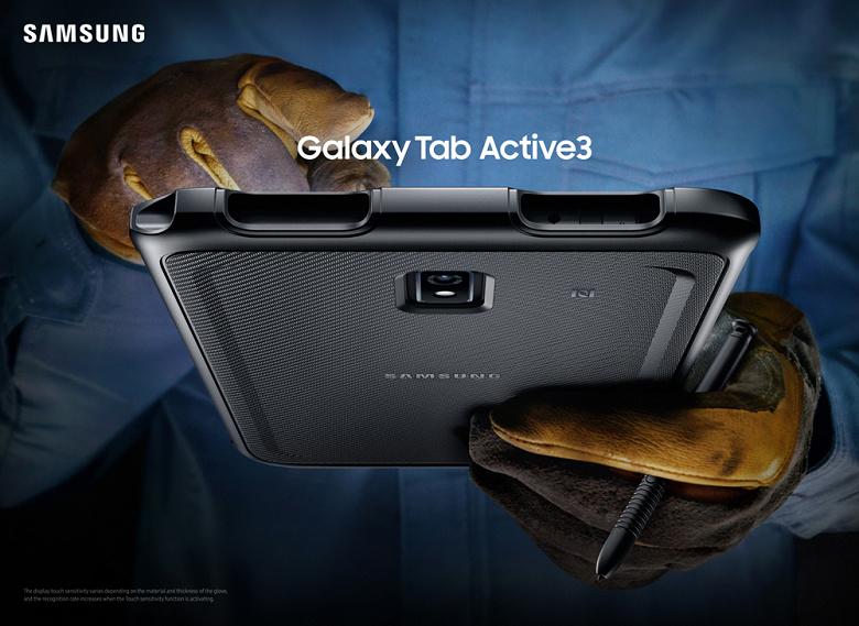 Samsung Galaxy Tab Active 3 презентовано на ринку Європи