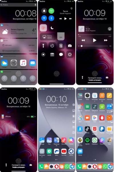 Нова тема iOS 12 для MIUI 12 здивувала всіх фанів