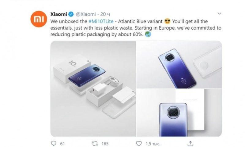Xioami знову почала копіювати компанію Apple