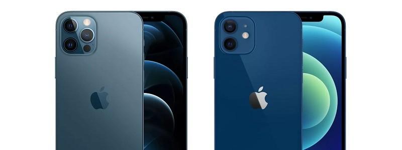 Стала известна, официальная стоимость iPhone 12 Mini и iPhone 12 Pro Max в Украине