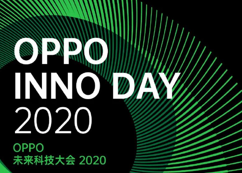 Гнучкий екран, підекранна камера, 10-кратний оптичний зум: Oppo обіцяє презентувати унікальні смартфони