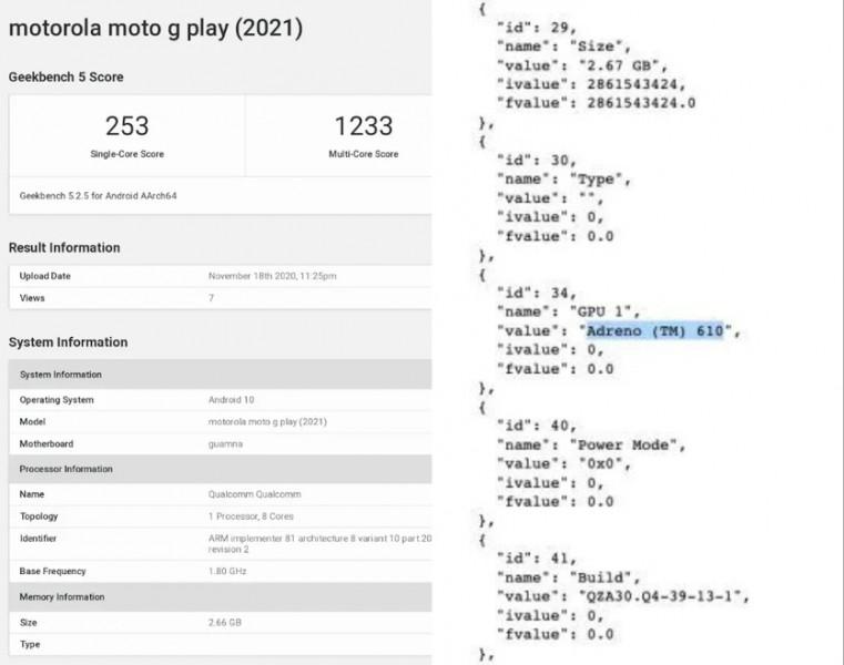 Характеристики нової версії Motorola Moto G Play розкриті бенчмарком