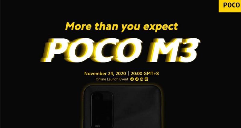Стала відома, дата презентації смартфона POCO M3