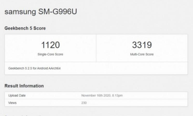 """Samsung Galaxy S21 на базі Snapdragon 875 показав """"сумні"""" результати в Geekbench"""