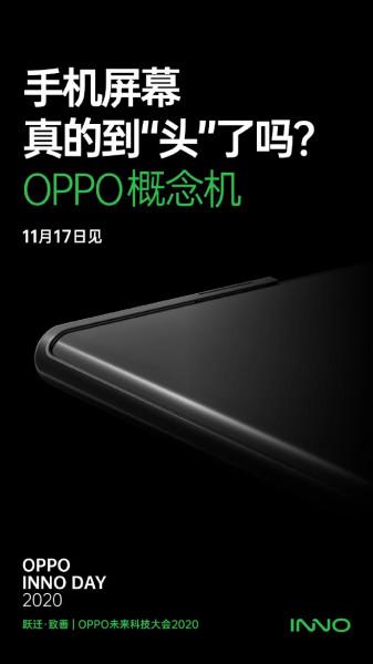 OPPO анонсувала смартфон з висувним гнучким дисплеєм
