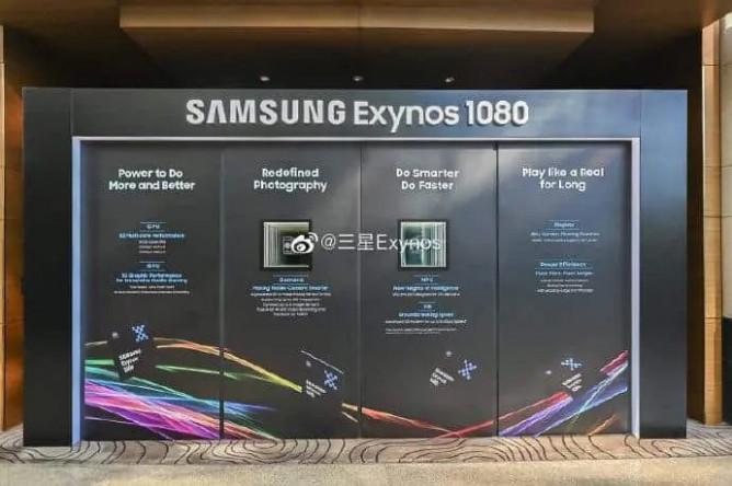 Samsung офіційно представила свій перший 5-нм чіп Exynos 1080
