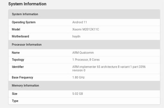 Таємничий смартфон Xiaomi на базі Snapdragon 875 помічений в Geekbench