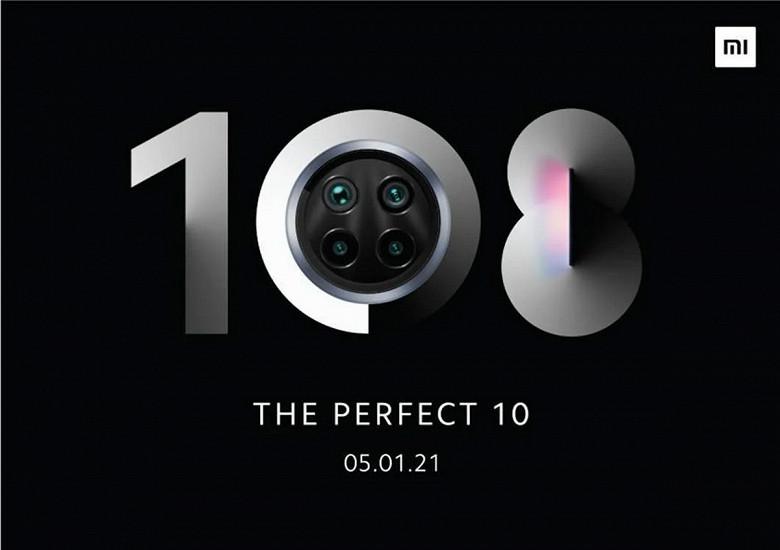 Xiaomi Mi 10i: характеристики, дата виходу, вартість